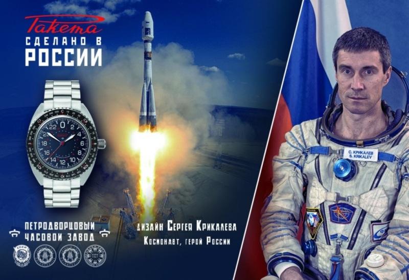 Relojes-rusos-Imagen-destacada